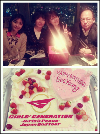 sooyoung official message