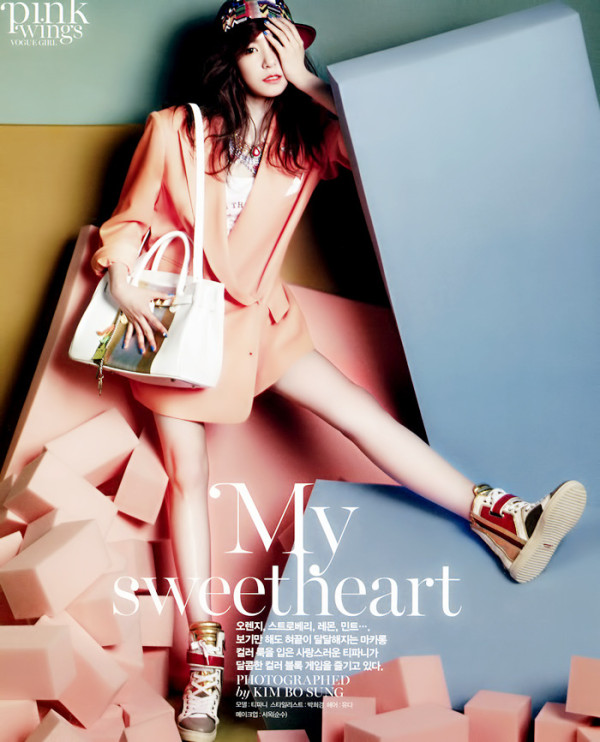 tiffany vogue girl korea 1