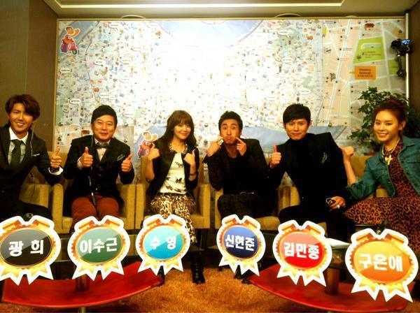sooyoung-sbs-the-discovery-of-trend
