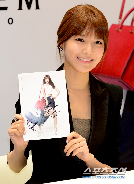 sooyoungcover