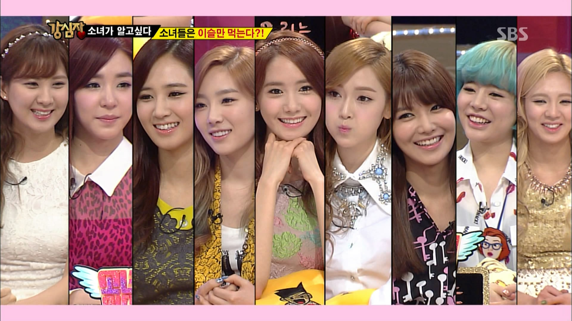 Members Name: 'Strong Heart' Airs First Half Of Girls' Generation Special