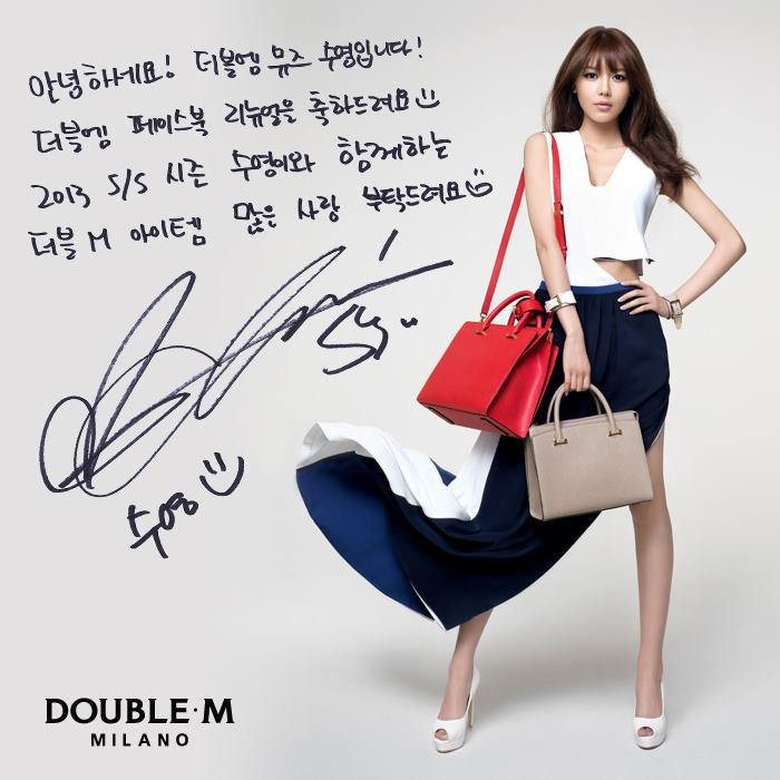 sy double m