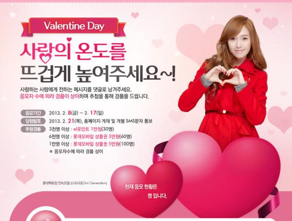 lds valentines day sica
