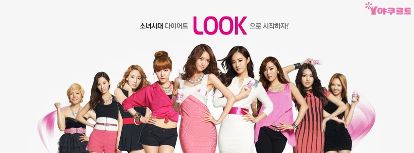 Look SNSD
