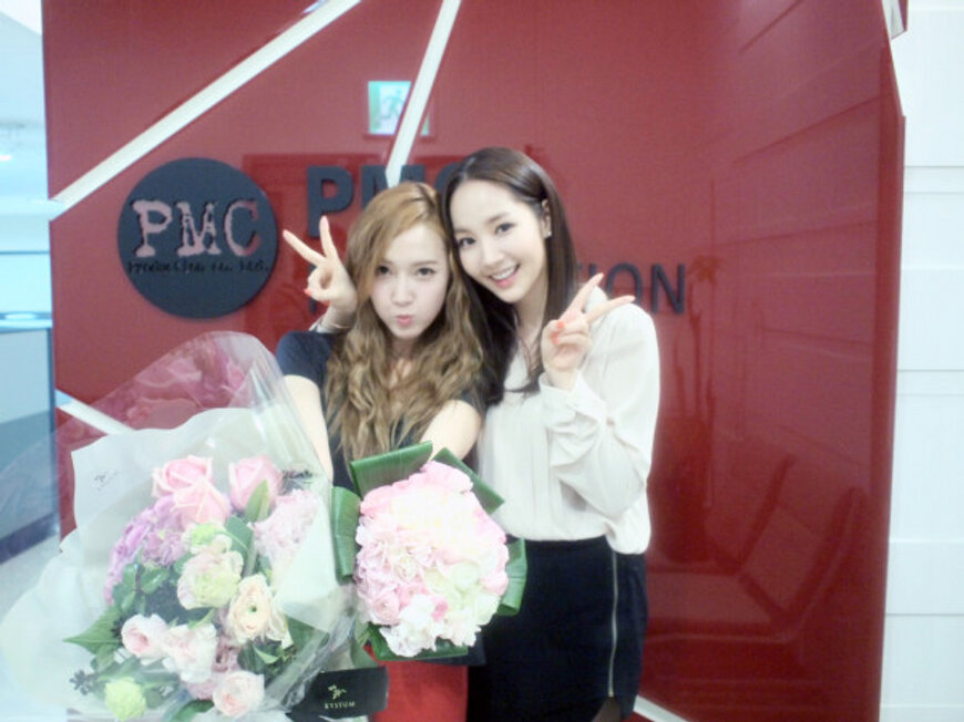 Sica and PMY
