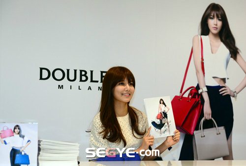 sooyoung15
