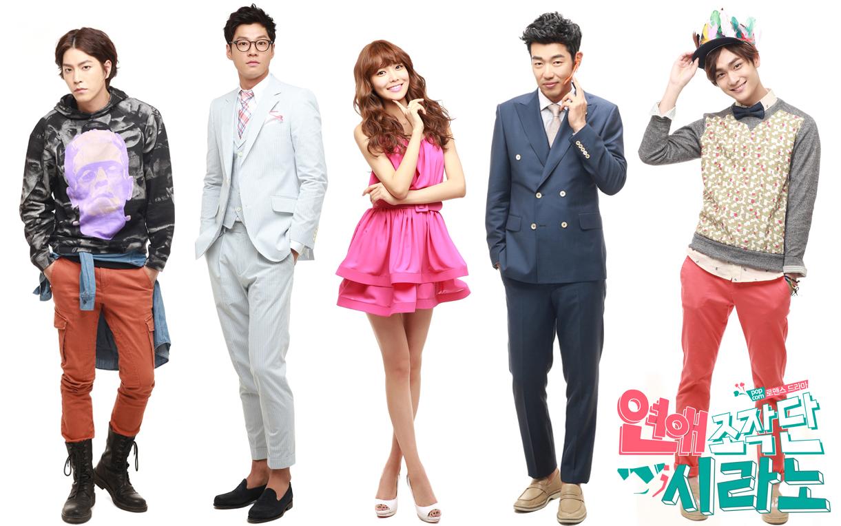 sooyoung dating agency cyrano fashion As for dating agency: cyrano, it's the complete opposite of shark tagged choi soo young, dating agency: cyrano, ha suk jin, hong jong hyun, ji jin hee, jo yun woo next post joseon's court attire: kdrama style (part 2).