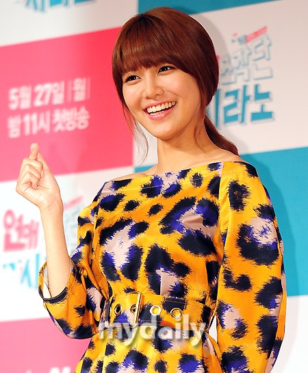 sooyoung1_1