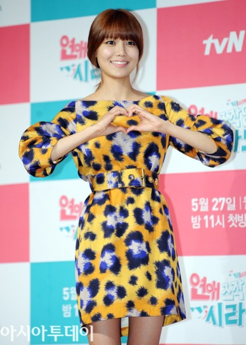 Dating agency sooyoung ep 3