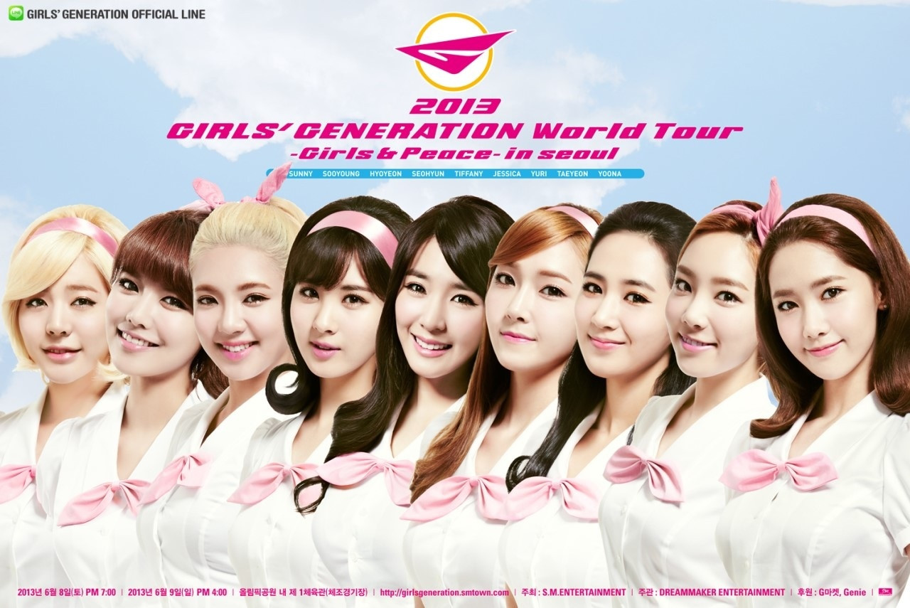 Snsd World Tour