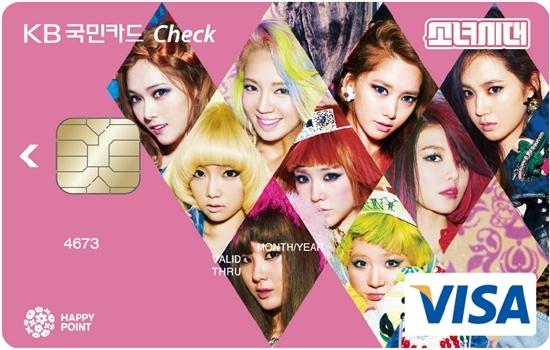 gg credit card