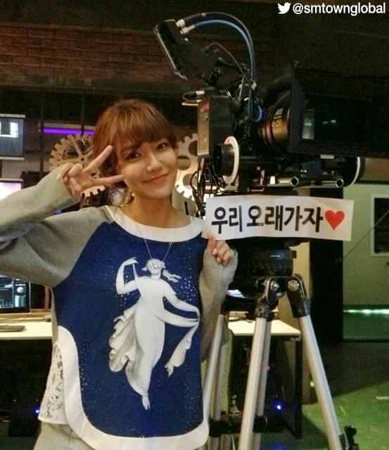 130610 sooyoung gg twitter
