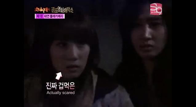 taeyeon scared