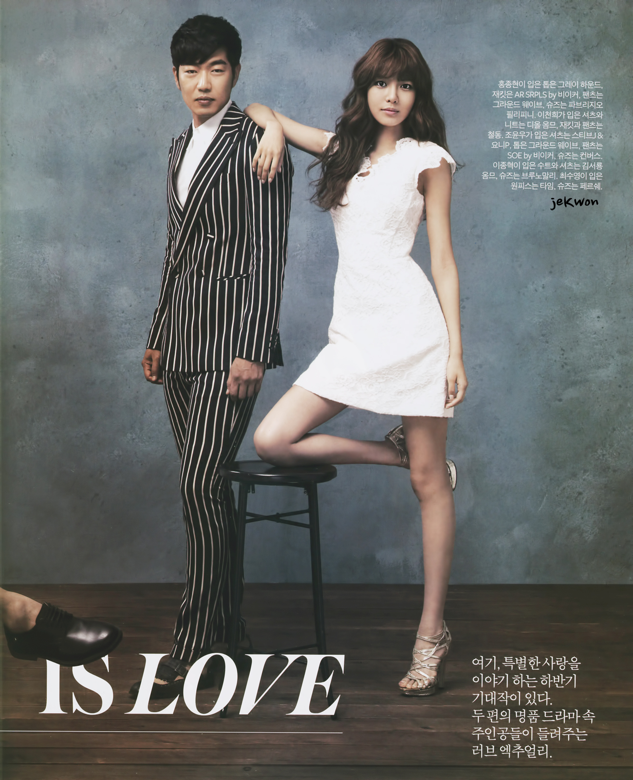 sooyoung cyrano 1