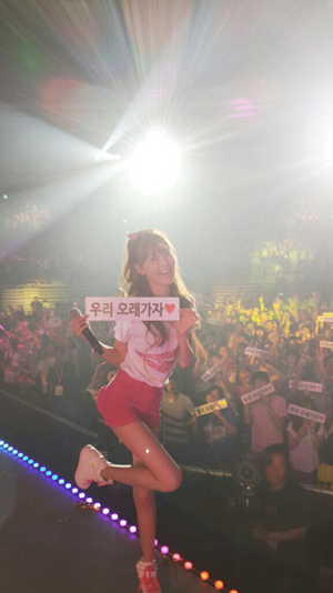 sooyoung message 1