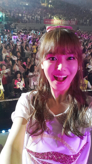 sooyoung message 2