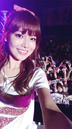 sooyoung message 3
