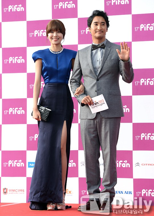 soo pifan red carpet