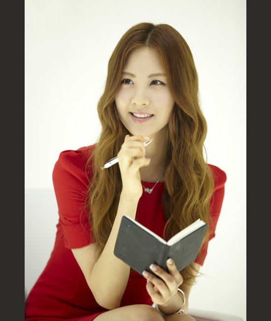 seohyun scholar