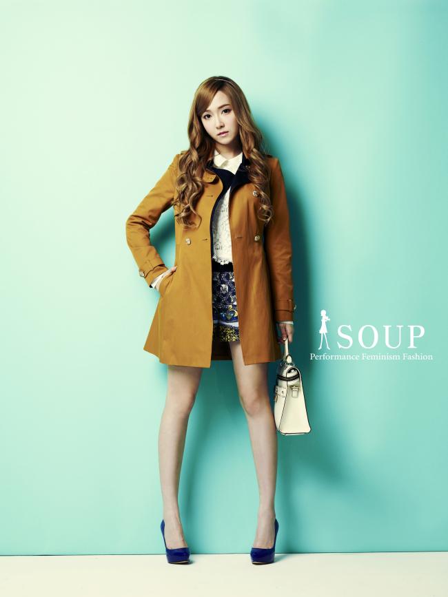 Sica Soup