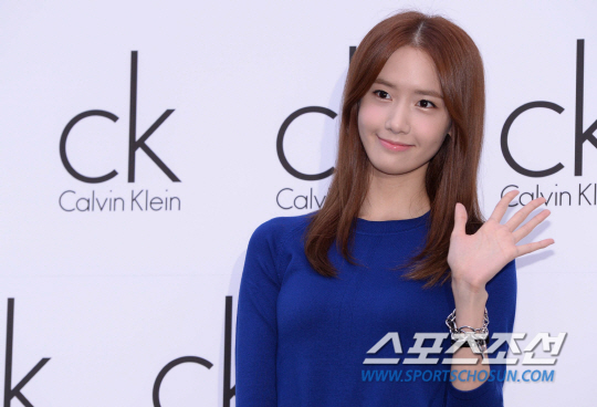 yoona CK first year anniversary