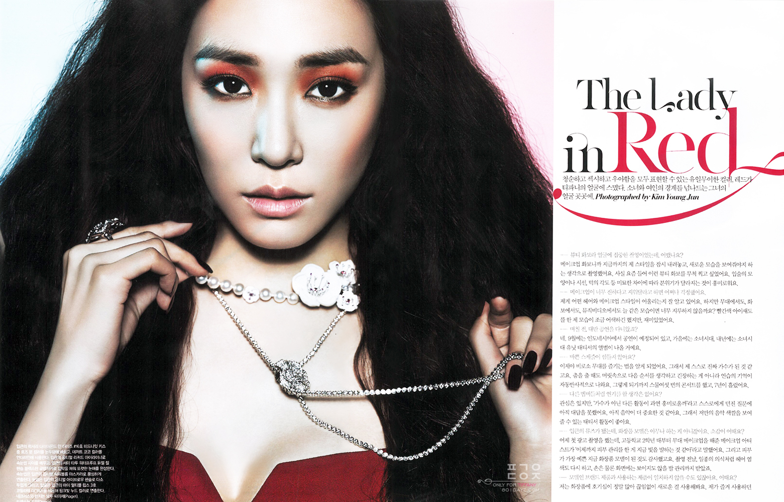 Allure: Because it's a beauty photoshoot, it focused on your face; how was it? Tiffany: Because it was a makeup photoshoot, I put my own style down for a ...
