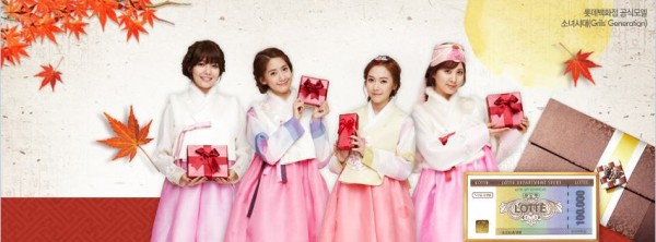 lotte facebook cover photo