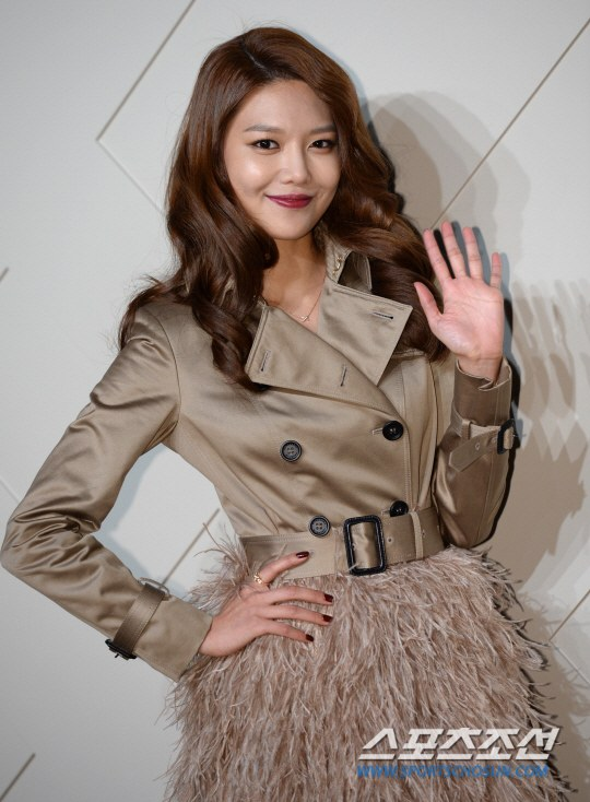 130926 sooyoung art of trench