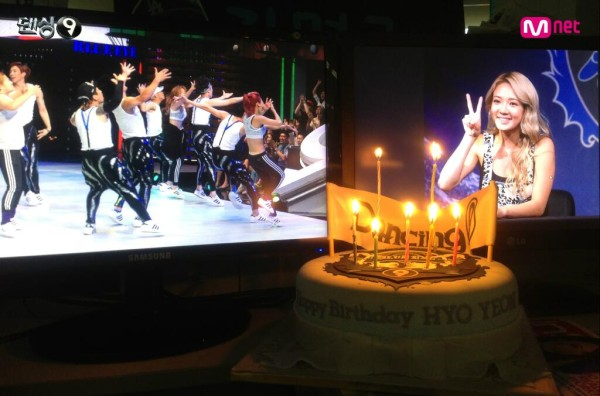 dancing 9 happybday hyoyeon