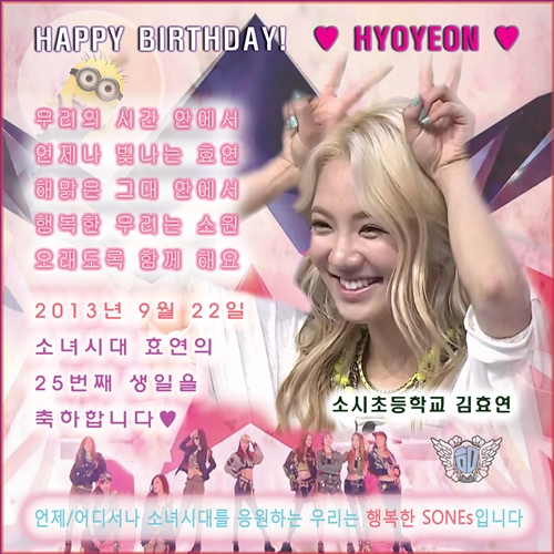 hyoyeonnewspaperpoem