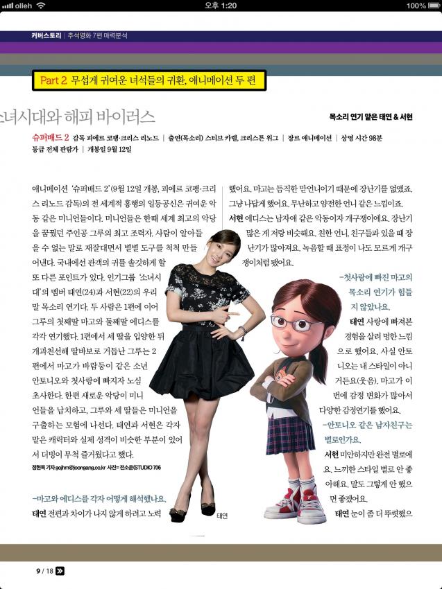magazinem1