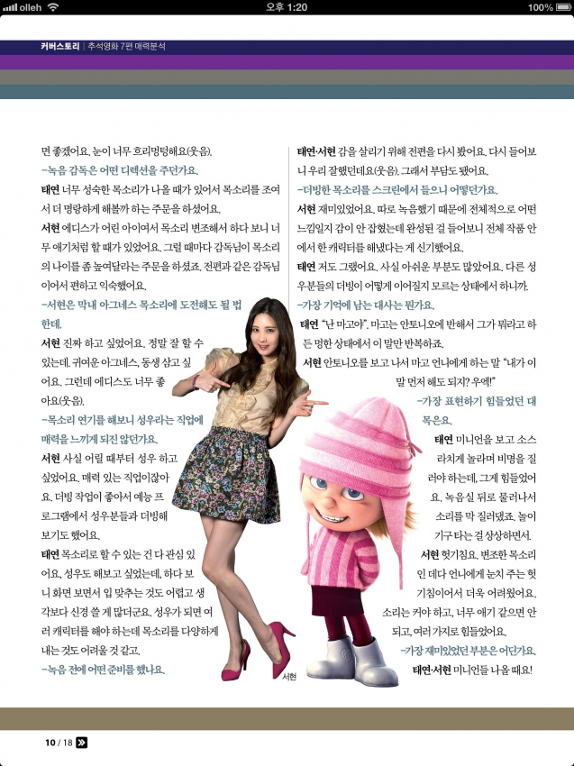 magazinem2