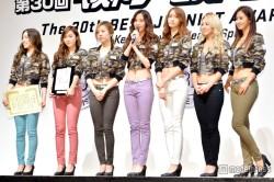 snsd japan award 3