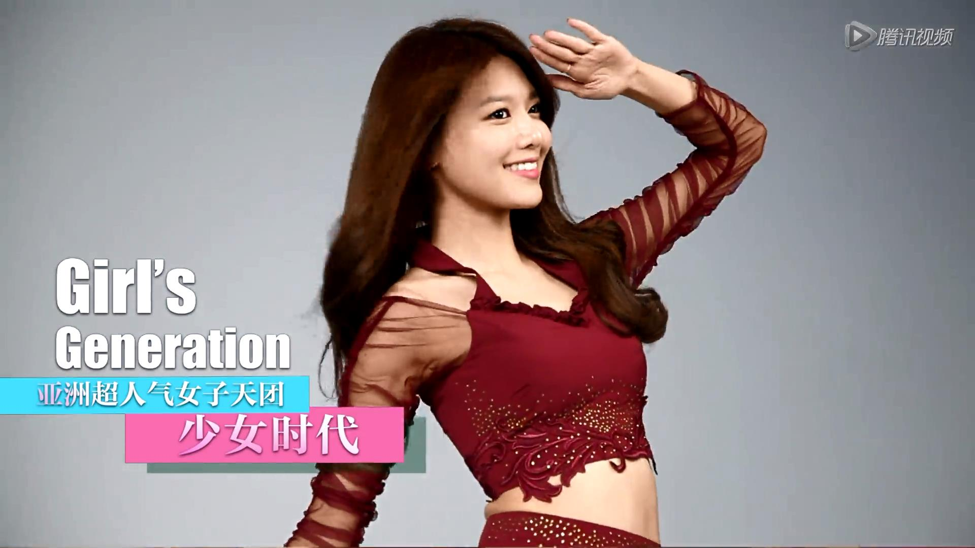 sooyoung sword of hope