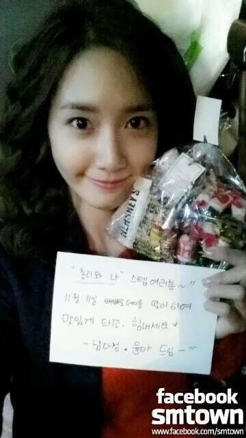 Yoona gifts