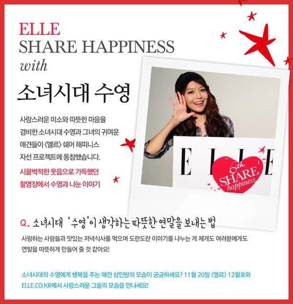 Sooyoung(Elle)