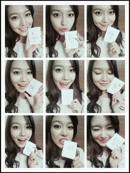 sooyoungtests