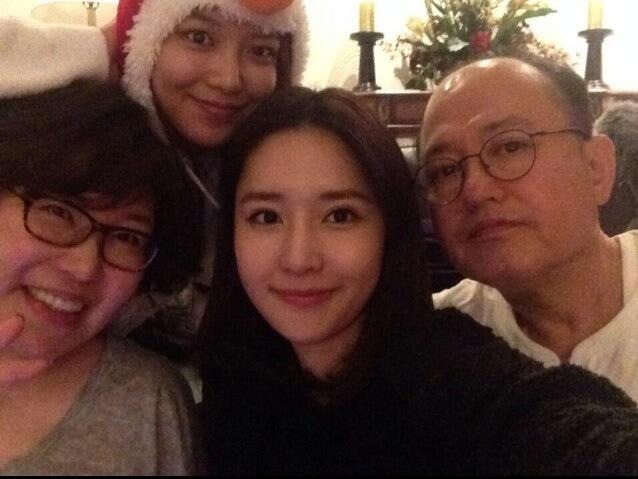 Yoona Family Members The Four Choi Family Members