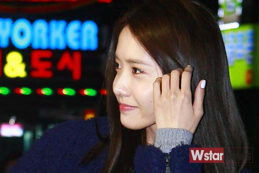 yoona prime minister and i after party