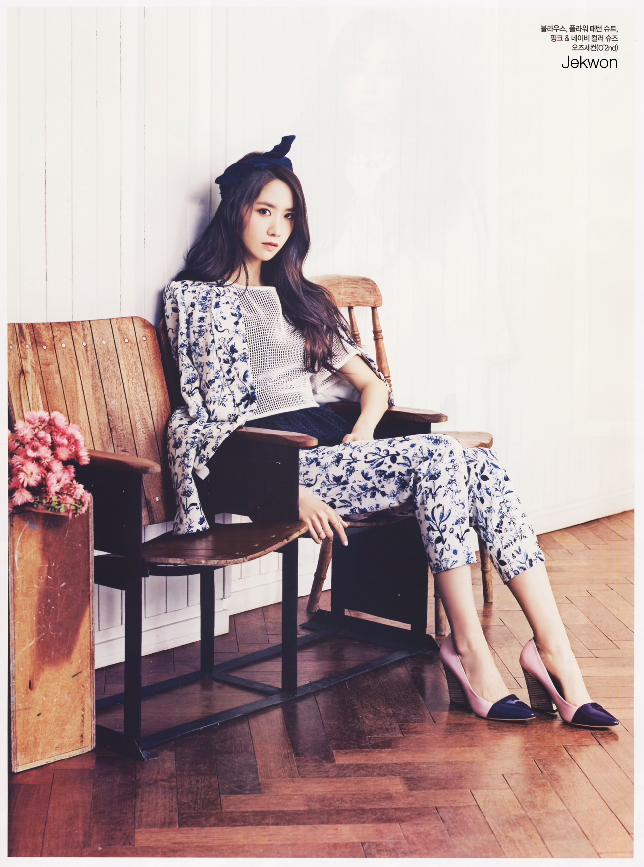 Yoona Forever 21 Cecimarchy