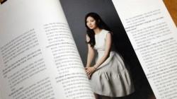seohyun the musical