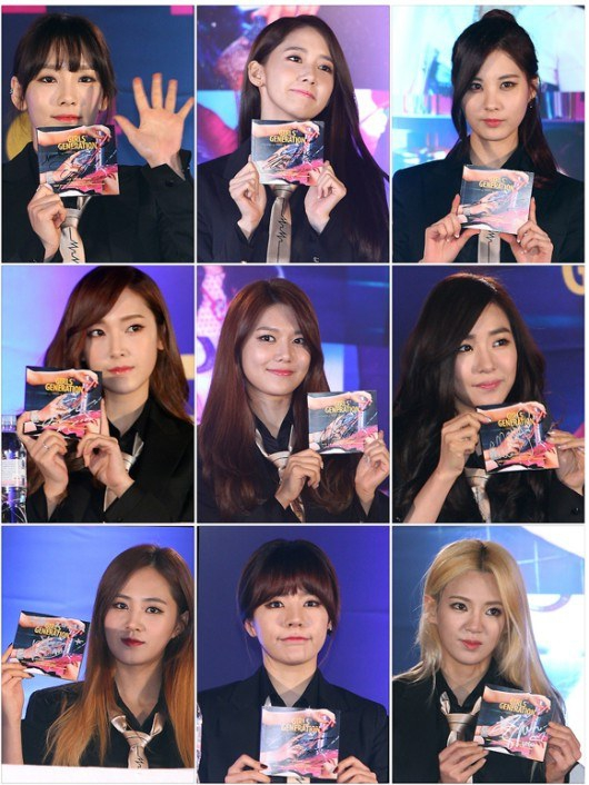 snsdcover