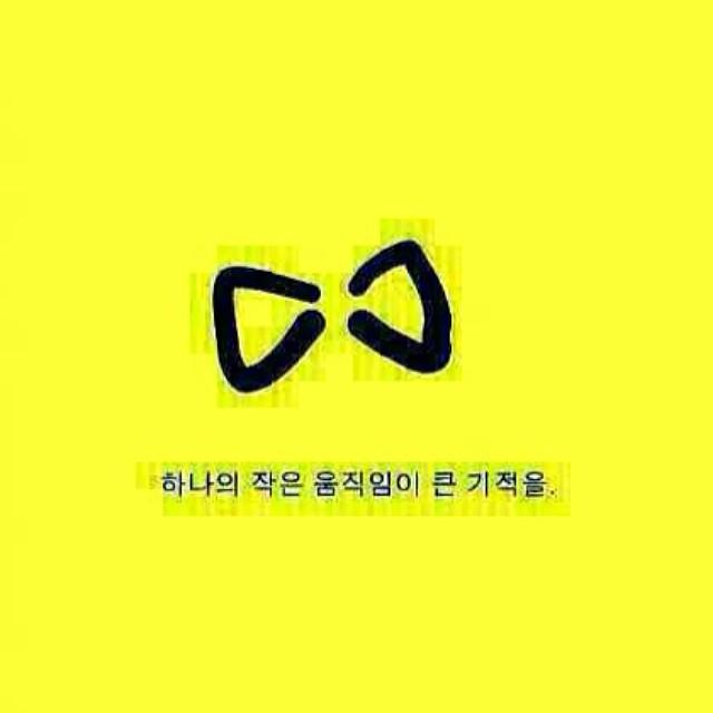 sooyoungyellowribbon