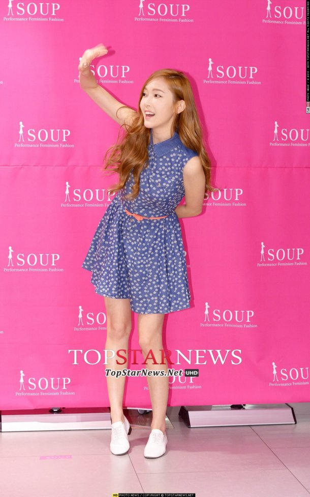 http://www.soshified.com/wp-content/uploads/2014/06/jessica114.jpg?30ab08