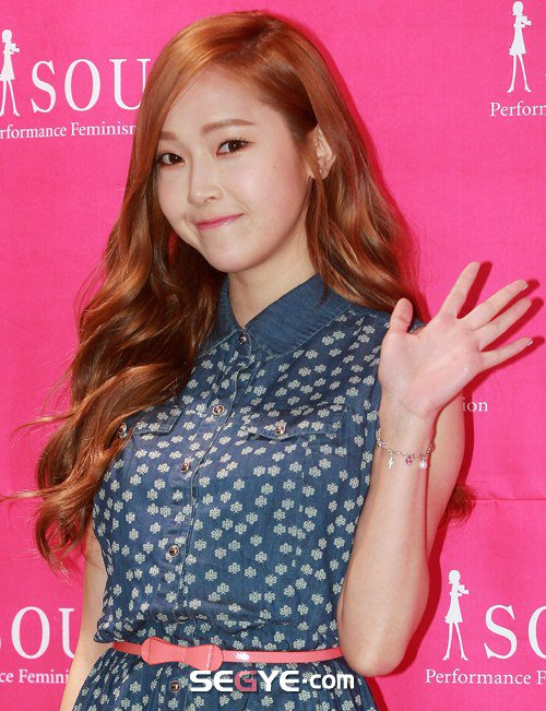 http://www.soshified.com/wp-content/uploads/2014/06/jessica6.jpg?30ab08