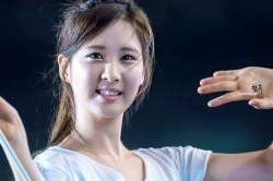 seohyun hyunhock