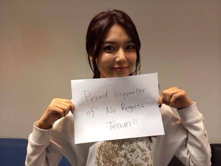 sooyoung no regrets