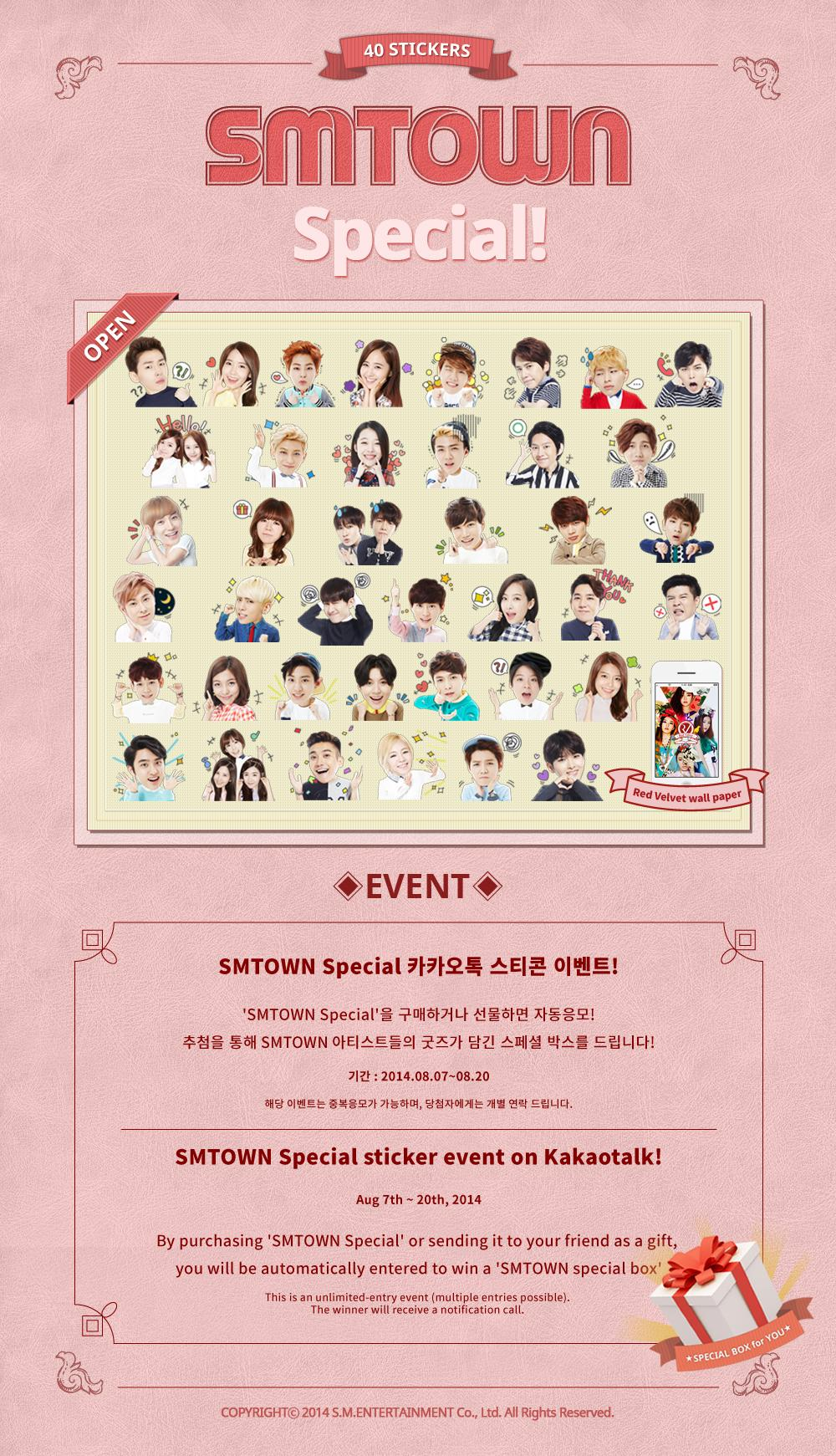 SMTOWN special