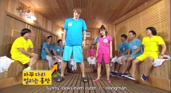 sunny happy together