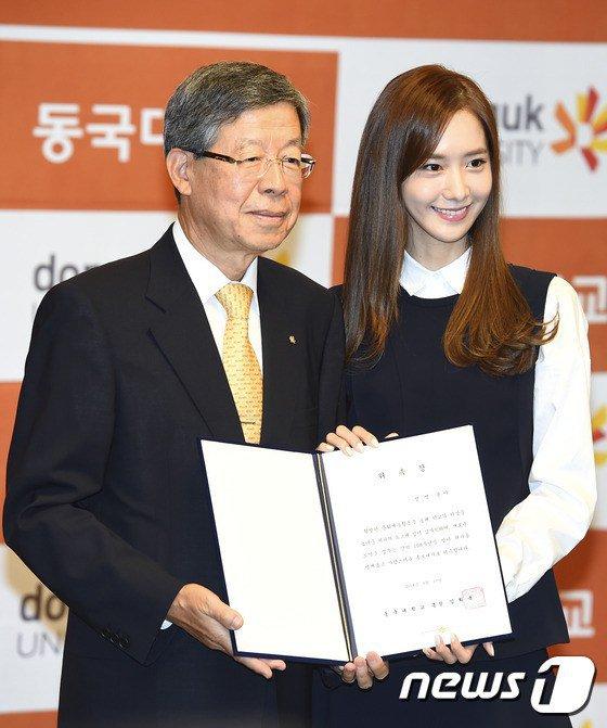Yoona and Se... Yoona Seohyun Naeun